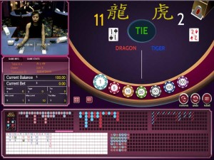 Vivo Gaming live Dragon Tiger