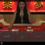 Playtech Mobile Live Baccarat
