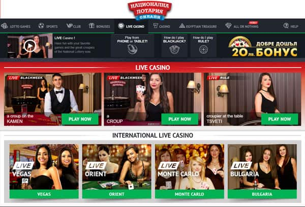 bulgarian national lottery live casino