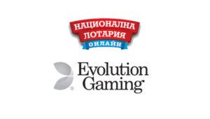 bulgarian national lottery