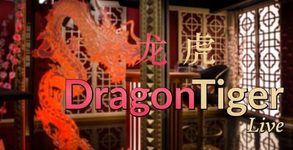 Dragon Tiger Logo