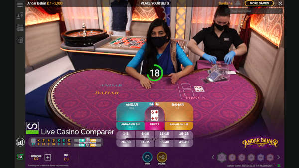 playtech how to play andar bahar