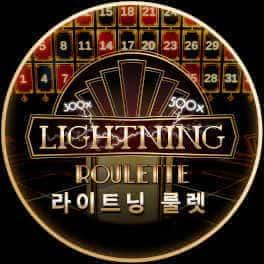 Korean lightning roulette